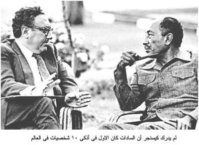 Henry-Kissinger-dan-Anwar-sadat
