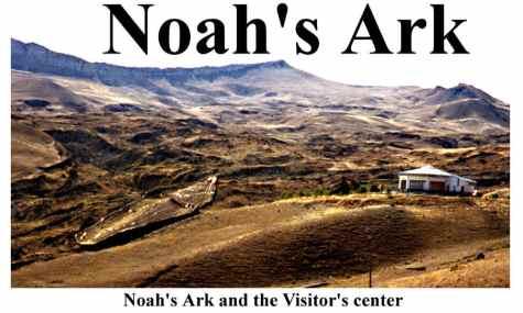 kapal-nabi-nuh