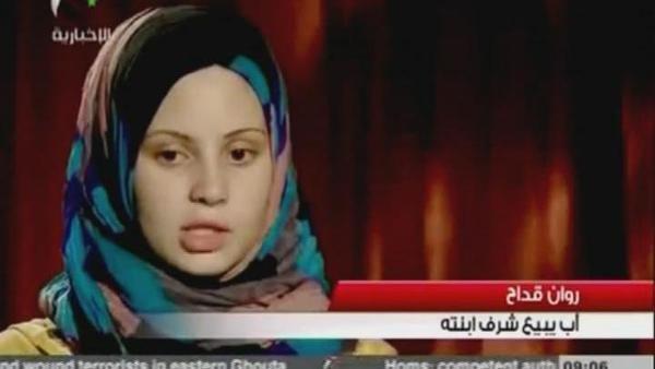 Suriah-ternyata-gadis-suriah-dipaksa-rezim-asad-buat-pengakuan-jihad-seks-jpeg.image_
